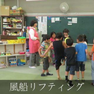 遊び 室内 ボール 小学生におすすめの室内遊び19選!子供会で楽しめる遊びをご紹介